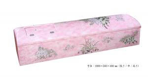 ⑬高級布棺 彩 マーブル