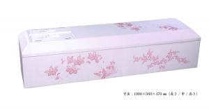 ⑮高級布棺 雅 ピンク