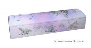 ⑫高級布棺 彩 グラデーション